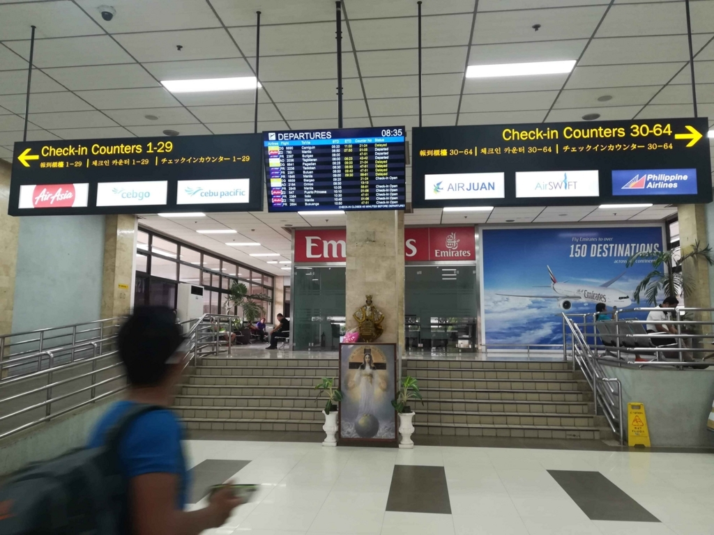 マニラの空港