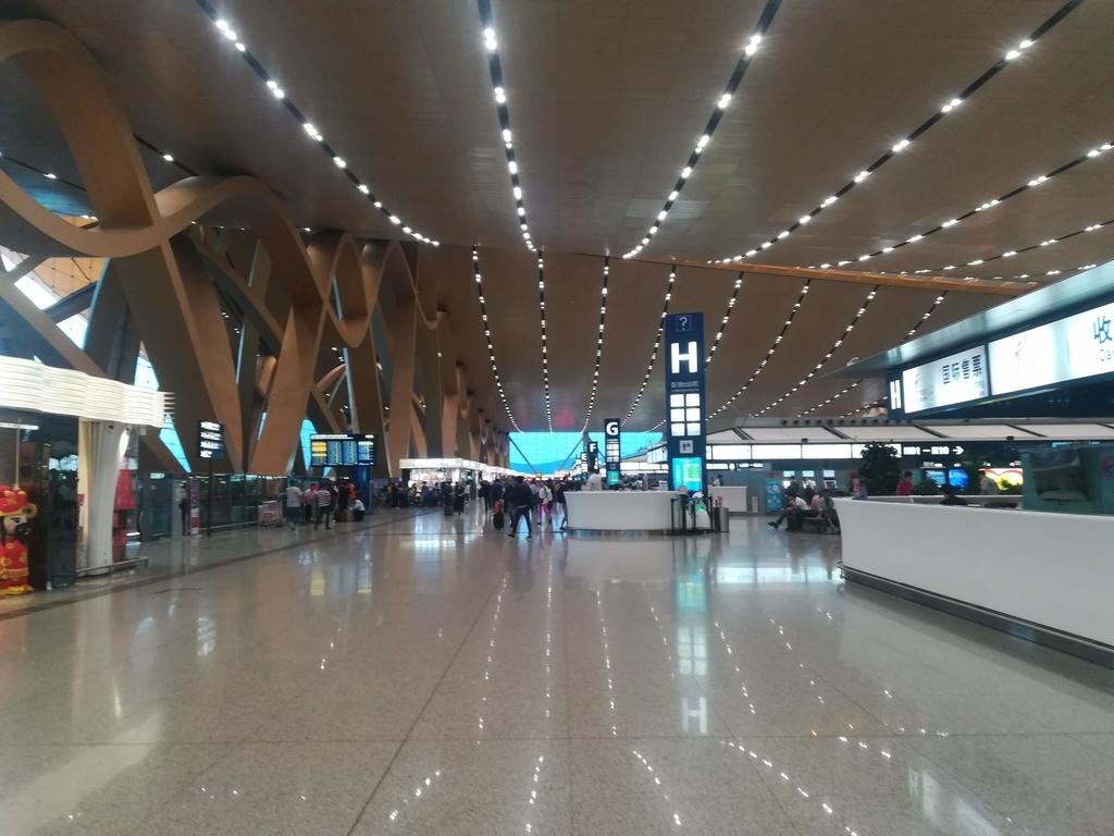 ミャンマーの空港
