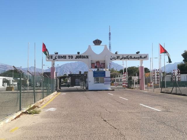 ヨルダンの国境門
