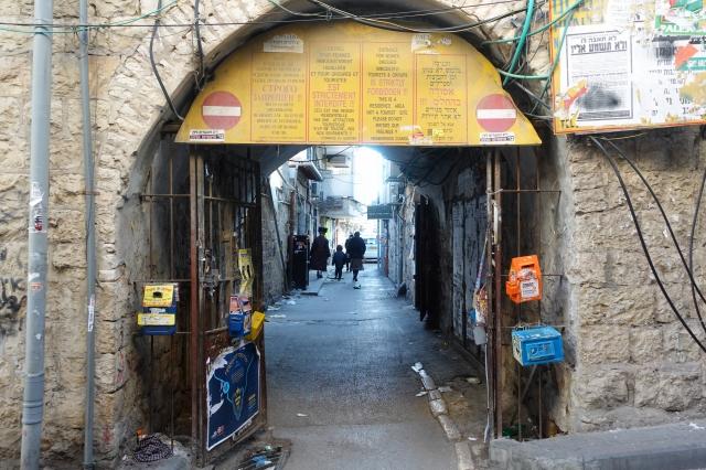 エルサレムのメーアー・シェアリーム