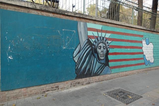 テヘランのアメリカ大使館