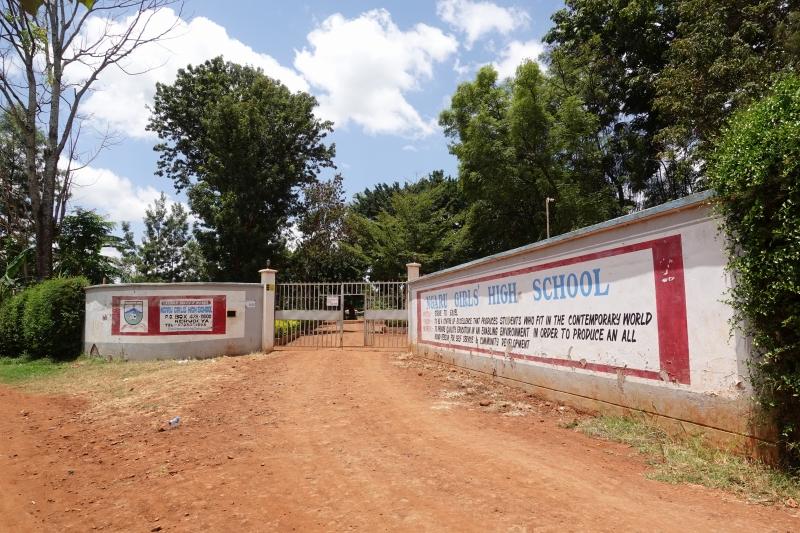 ケニアのガル高校