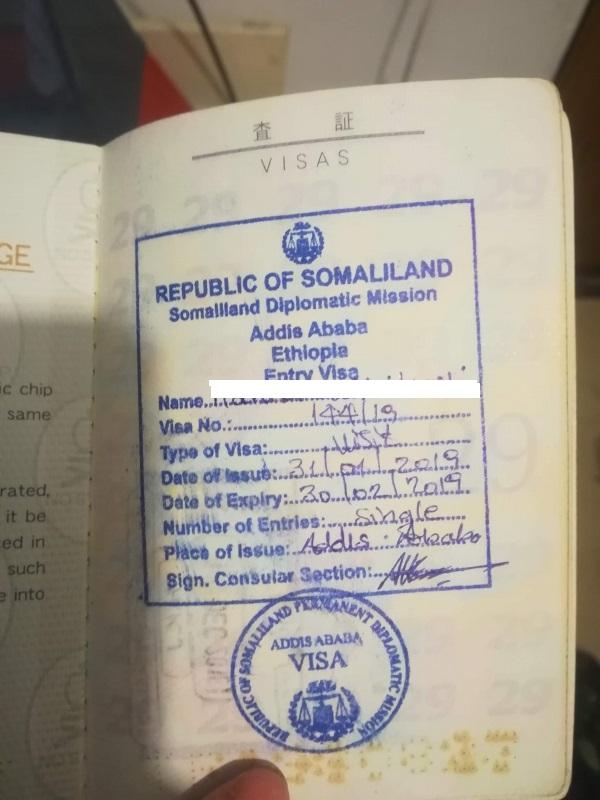 ソマリランドのビザ