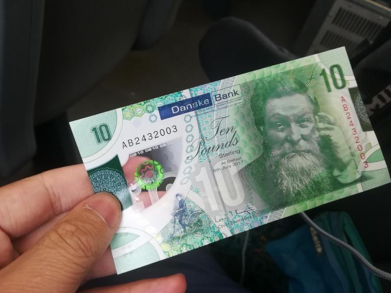 北アイルランドの紙幣