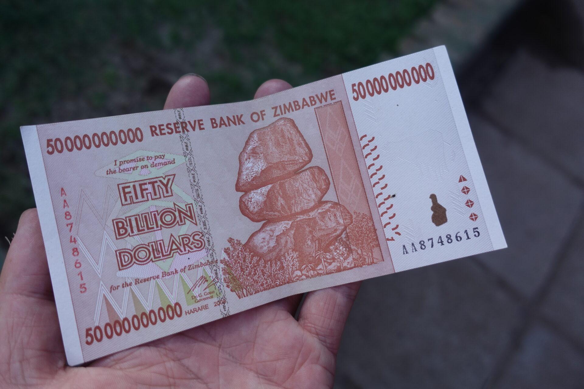 500億ジンバブエドル