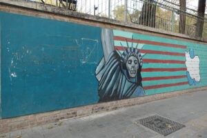 イランのアメリカ大使館